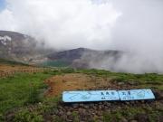 刈田岳山頂からお釜を眺望