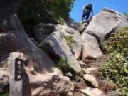 股スリ岩の急登