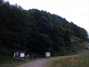 鳥倉登山口(豊口ルート)