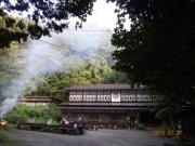 登山出発地点の青木鉱泉