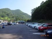 戸倉の尾瀬第一駐車場に駐車しバスで出発