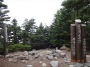 皇海山山頂
