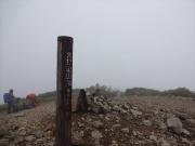 霧に覆われた火打山山頂