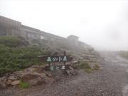 霧雨の肩ノ小屋