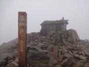 薬師岳山頂も霧
