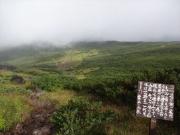 祖父岳登山道から雲ノ平キャンプ場を見下ろす