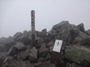 水晶岳山頂