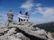 黒部五郎岳山頂で百名山踏破のお祝い