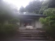 香園寺奥之院