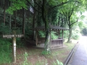 香園寺奥之院近くの東屋