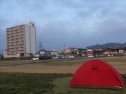 香東川運動公園
