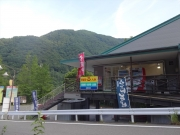 芦安P・白峰会館