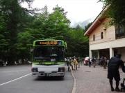 広河原バス停から出発