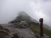 肩から北岳山頂方面眺望