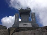 奥穂高岳山頂に到着
