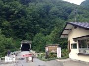 七倉山荘前のゲートが開かず