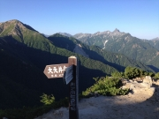 左に大天井岳、右に槍ヶ岳