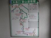 ヒュッテ玄関に掲示された登山情報