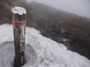 心字雪渓の始まり