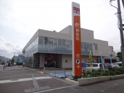 自宅から送った局留め小包を受領した鶴岡郵便局