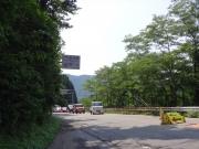 新潟県関川村に入る