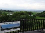 「会津一望の丘」からの眺望