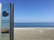 富山湾とヒスイ海岸