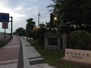 糸魚川駅前海望公園