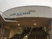 雨の中の直江津駅