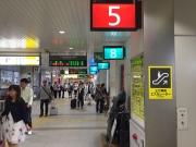 秋田駅のホームの番線の順序が?