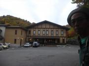 松川温泉・峡雲荘に到着