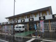 帰路立寄った道の駅4(小川原湖)