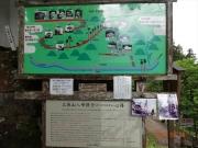 三徳山三佛寺の危険注意看板