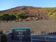 富士宮登山口から山頂を望む