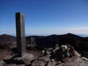 8時50分富士山剣ヶ峯に着
