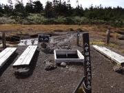 水涸れしている仙人岱の水場