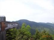 三宝山、甲武信岳を遠望