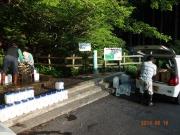 護摩屋敷の水場