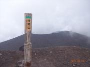前掛山頂から見た浅間山火口