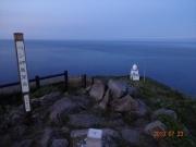 夕暮れのペシ岬展望台