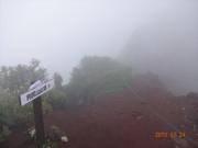 利尻岳山頂直下