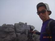 霧の羅臼岳山頂