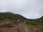 一時的に視界良好の茶臼岳への道