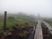 西吾妻小屋では濃霧で道間違い